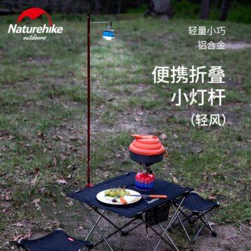 Naturehike-camping-al-aire-libre-picnic-Luz-Port-til-Polo-viaje-aleaci-n-de-aluminio-plegable-1.jpg