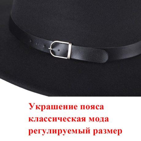 Sombrero-Fedora-hombre-Mujer-imitaci-n-lana-invierno-Mujer-fieltro-sombreros-hombre-moda-negro-superior-Jazz-2.jpg