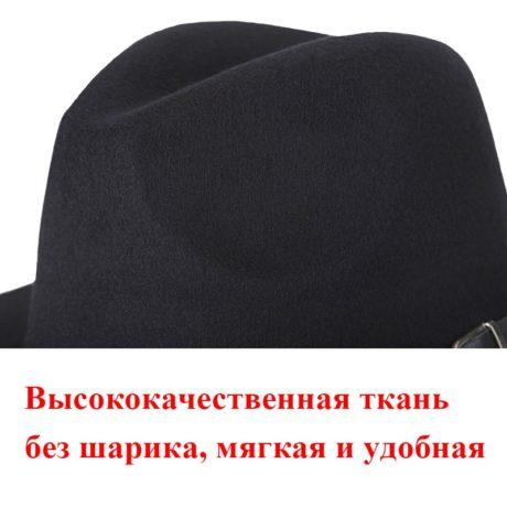 Sombrero-Fedora-hombre-Mujer-imitaci-n-lana-invierno-Mujer-fieltro-sombreros-hombre-moda-negro-superior-Jazz-4.jpg